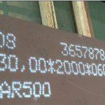 XAR 500 XAR 400 Piastra in acciaio resistente all'abrasione